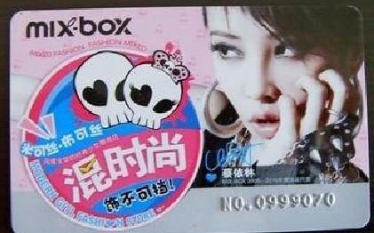 锦上添花  乐加音乐盒进驻美爆(MIX-BOX)